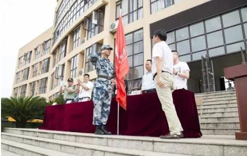 江西泛美艺术中专学校顺利举行2019级新生军训动员大会
