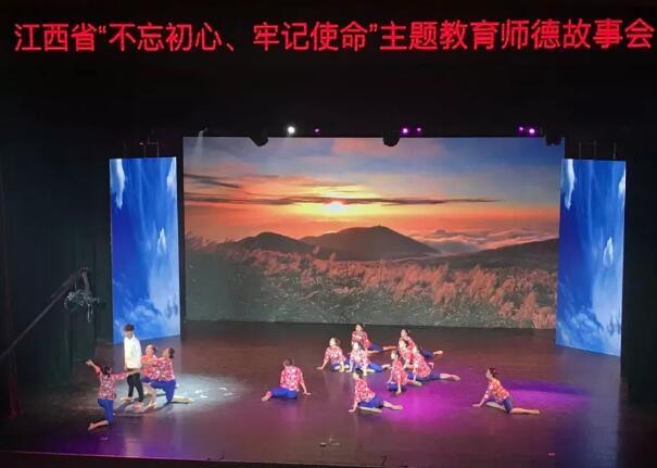 江西泛美中专学校总部南昌影视传播职业学院舞蹈节目献礼教师节